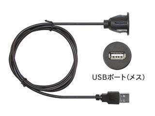 USB延長ケーブル USB8