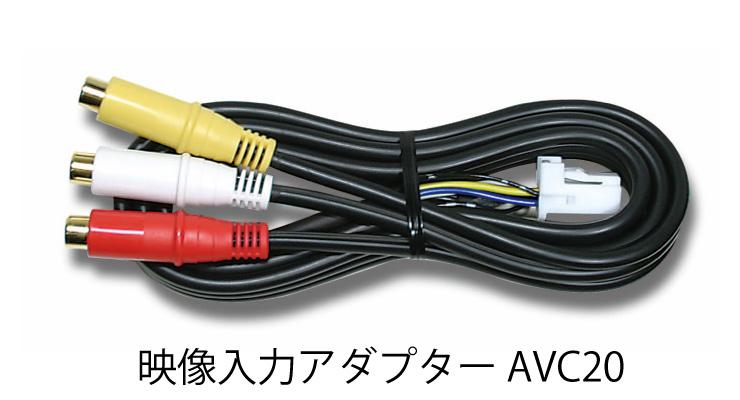 レクサス/トヨタ汎用
