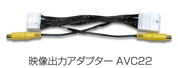 トヨタ/レクサス車汎用