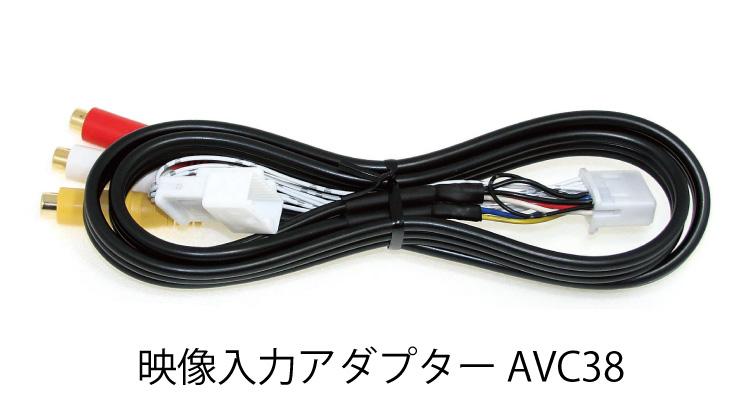 トヨタ/レクサス メーカーオプションナビ専用