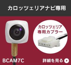 BCAM7C