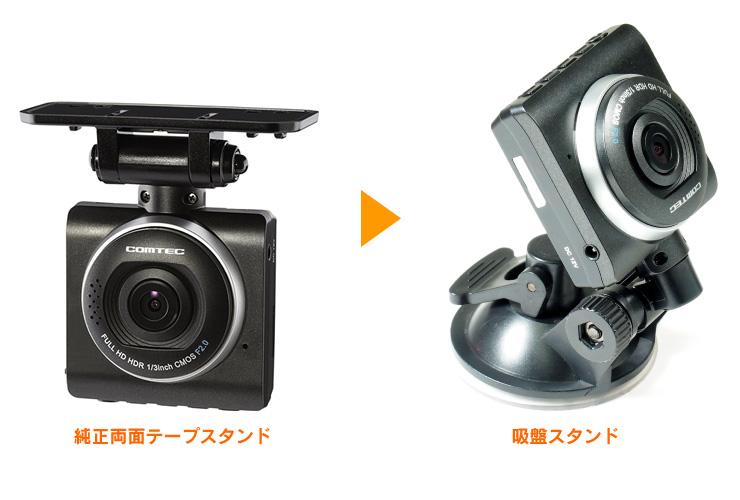 ドライブレコーダーの純正両面テープスタンドを吸盤タイプにチェンジ!