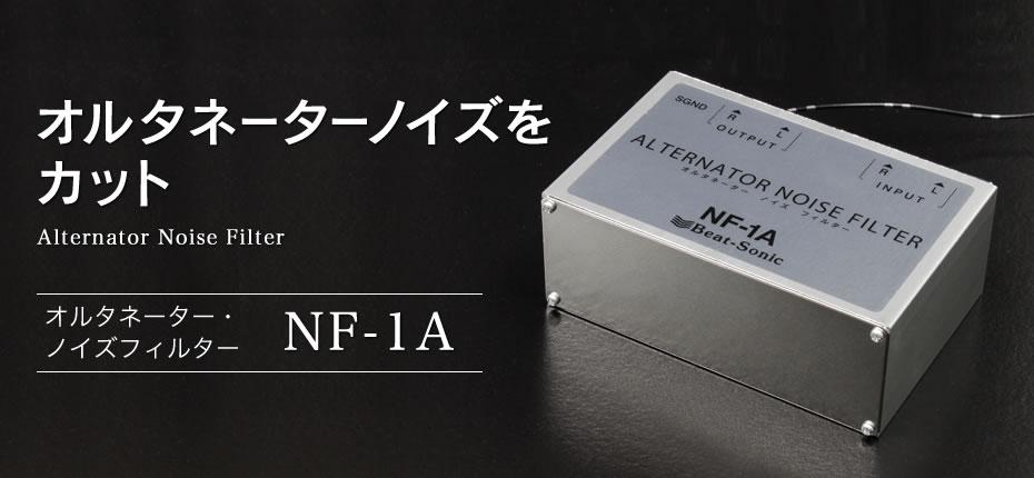 NF-1A