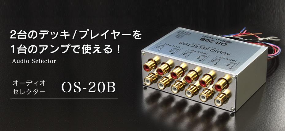 OS-20B