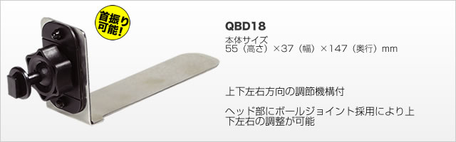QBD18