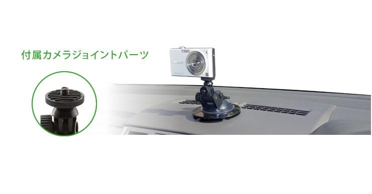 QBD21 選べる取付2タイプ 標準のL型フックで<a href='../q-ban/'>別売のホルダーシリーズ</a>が取付けできます。また付属品のカメラネジジョイントパーツを使用すればスタンドに直接カメラネジ付きのモバイル機器等を取付けることができます。