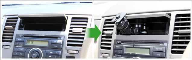 QBD24 1DINボックス取付け専用 ほとんどの1DINボックスに対応し取り付け、取り外しが簡単。差し込んでノブを回して固定します。