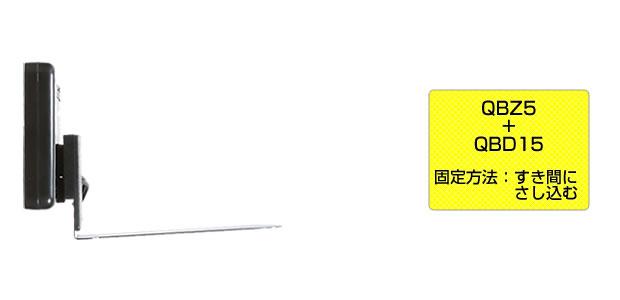 車載用3.5インチ液晶モニター[L型フック付]QBZ5|