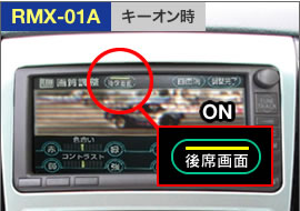 RMX-01A