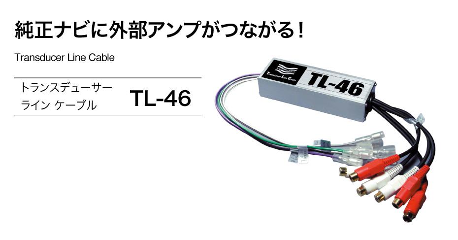 TL-46