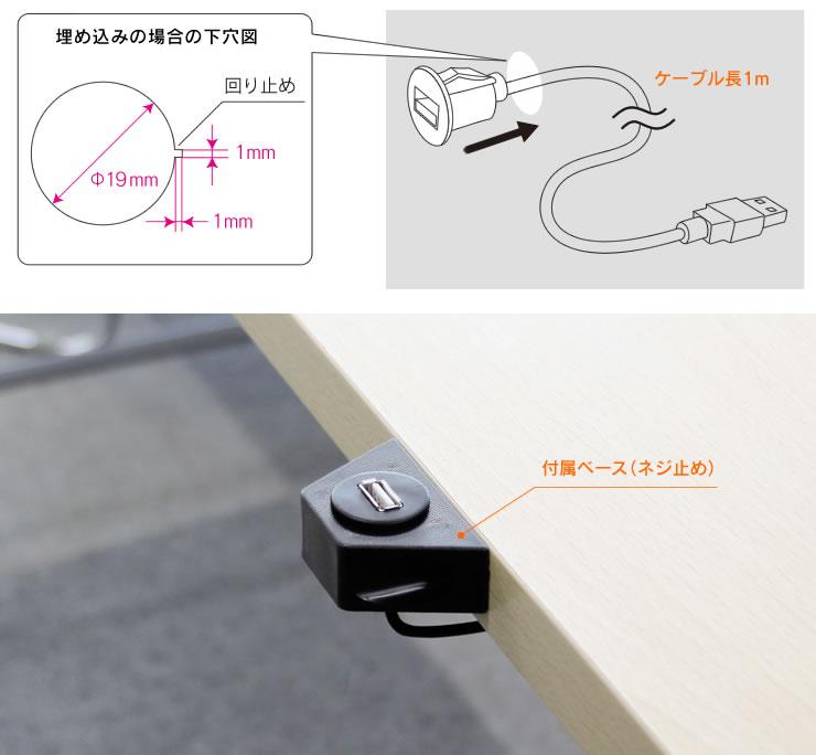 USB8 USBポートが使いやすい位置に!! ケーブル長1mあるので使いやすい位置に延長できます。また付属ベースを使用すればテーブルや壁面にネジ止めして使用できます。