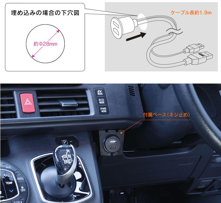 USB9 USB/HDMIポートが使いやすい位置に!! ケーブル長1.9mあるので使いやすい位置に延長できます。また付属ベースを使用すれば運転席足下などにネジ止めして使用できます。