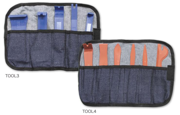 収納に便利なデニムツールバッグ付