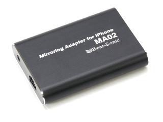 ミラーリングアダプター MA02
