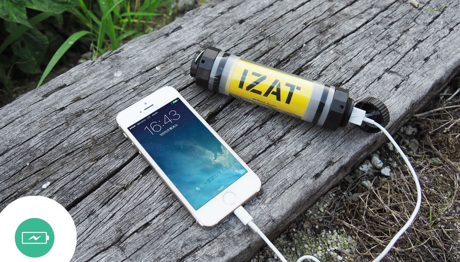 IZAT(イザット)TS31