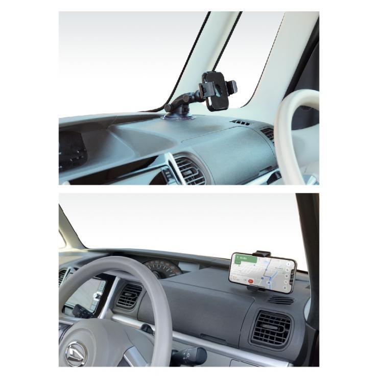 BSA113 吸盤スタンドとスマホホルダー(ワイヤレス充電付)のセット
