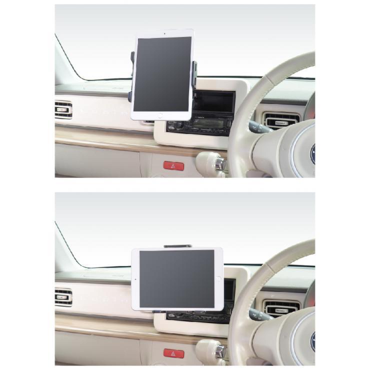 BSA132 1DINボックス固定スタンドとタブレットホルダーのセット