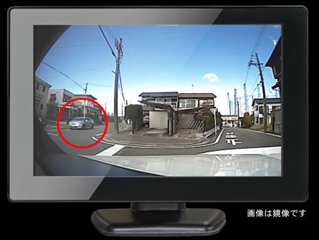 見えなかった左後方が「窓越しカメラ」で確認できる!