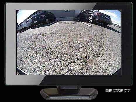 S660の見にくかった後方が「バックカメラ」で確認できます!